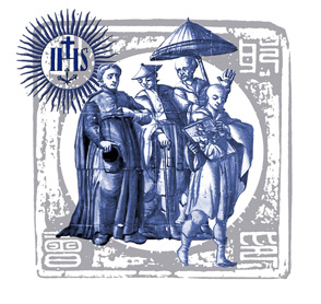 jesuitas china