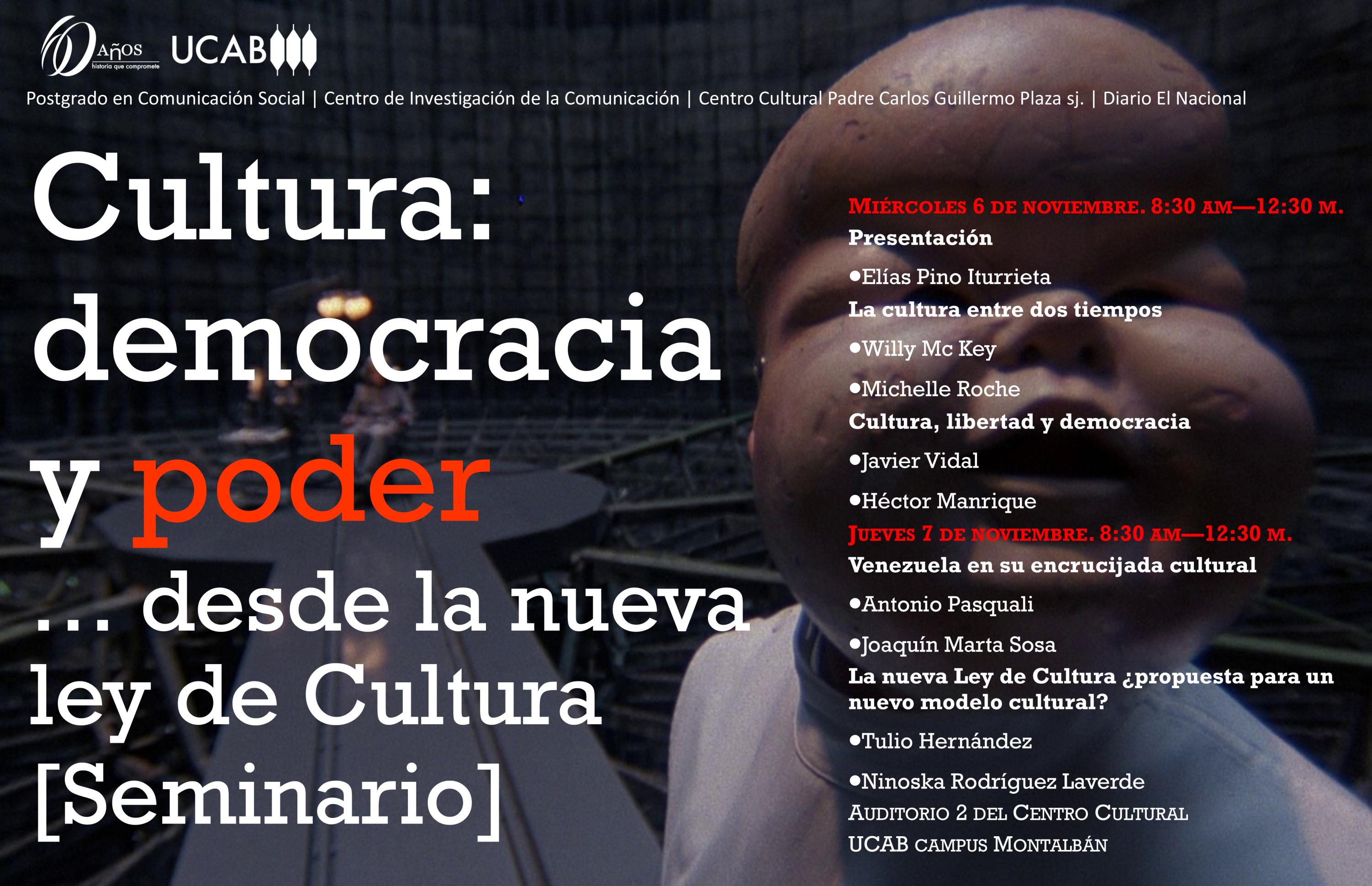 afiche-seminario-cultura4