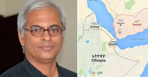 etipiopía